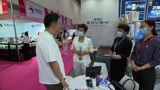 爱薇欧集团参展第26届北京国际美博会弘扬中医与科学的健康价值