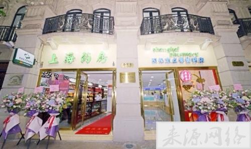 推进健康消费升级,智能健康便利店进驻上海药房