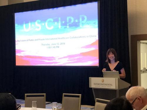 QTC Care受邀出席2019 USCIPP美国医院国际医疗大会