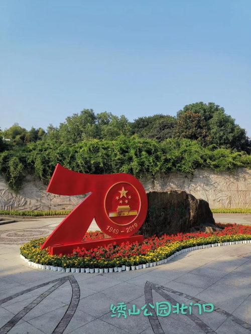 阿阿九国际登陆纽约纳斯达克,庆祝中国建国70周年!