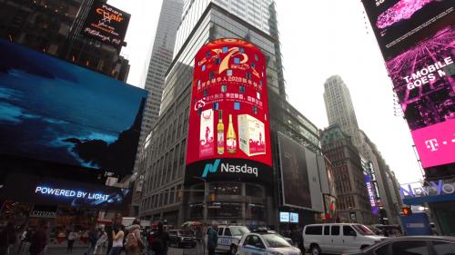 果色飘香集团登陆纽约纳斯达克,祝全球华人新春快乐