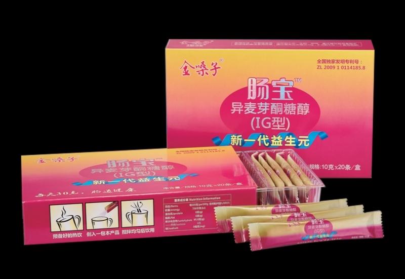 """金嗓子肠宝新一代益生元--打开""""长寿密码""""的金钥匙"""