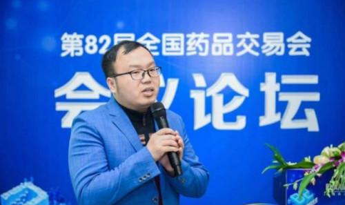 """2019中国家庭""""常备药品上榜品牌""""和""""优选购药平台""""出炉"""