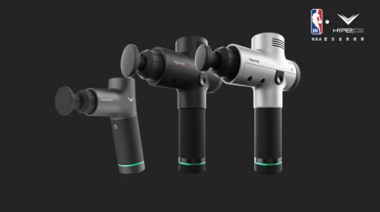 海博艾斯肌筋膜冲击仪全面升级,经典款Hypervolt收藏价值再提高